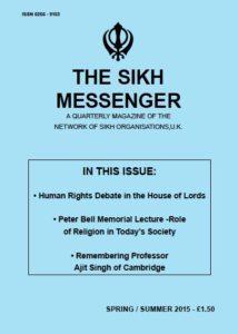 Sikh Messenger FP
